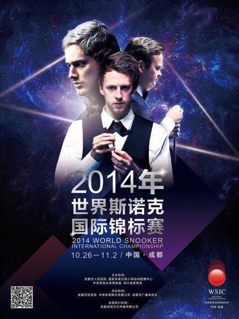 ( Snooker protagonista su Eurosport con il Torneo da Chengdou, in Cina / Eurosport dalle ore 12.30).