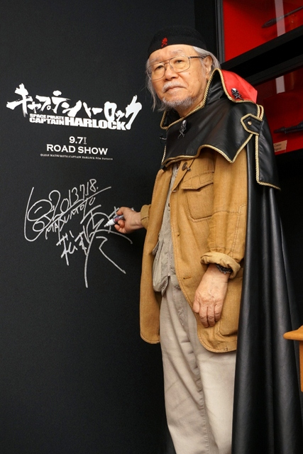 (Leiji  Matsumoto, papà di Capitan Harlock).