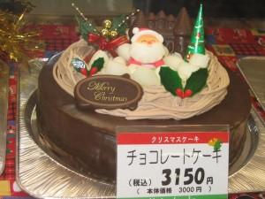 Natale nel Mondo dall'India al Giappone, ecco le tradizioni più strane per il 25 Dicembre - 7