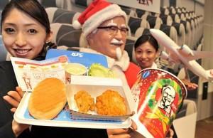 Natale nel Mondo dall'India al Giappone, ecco le tradizioni più strane per il 25 Dicembre - 8