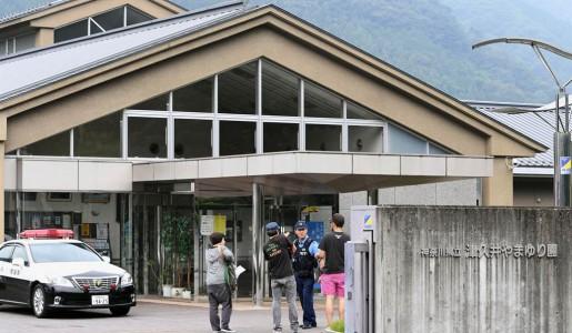 Giappone: 19 morti e 20 feriti in un centro disabili di Sagamihara