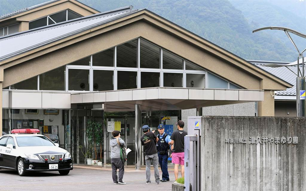 giappone-19-morti-e-20-feriti-in-un-centro-disabili-di-sagamihara